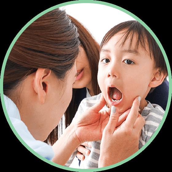 歯科無料相談|野田市 春日部市周辺の歯医者なら、関宿グリーン歯科(歯科・矯正・小児・インビザライン)