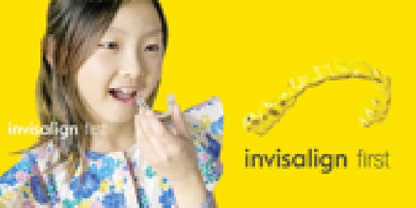 透明なマウスピース矯正(インビザライン)|野田市 春日部市周辺の歯医者なら、関宿グリーン歯科(歯科・矯正・小児・インビザライン)